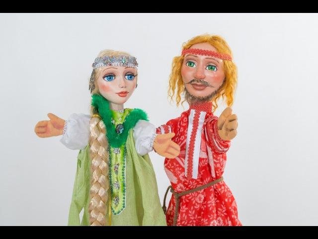 Выездной кукольный спектакль Сказ о богатыре, царевне и Змее Горыныче