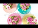 HOT CAKE TRENDS Mothers Day Buttercream Flower Cupcakes