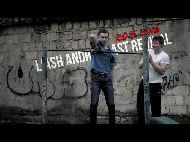 Liash Andriy. Last revival (Gimbarr 2015-2016)