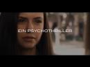 «Соседка по комнате»: Немецкий ТВ-ролик #1