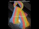 Шарф Полосатик - Crochet scarf on a fork - вязание крючком на вилке