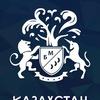 Бизнес Молодость Казахстан