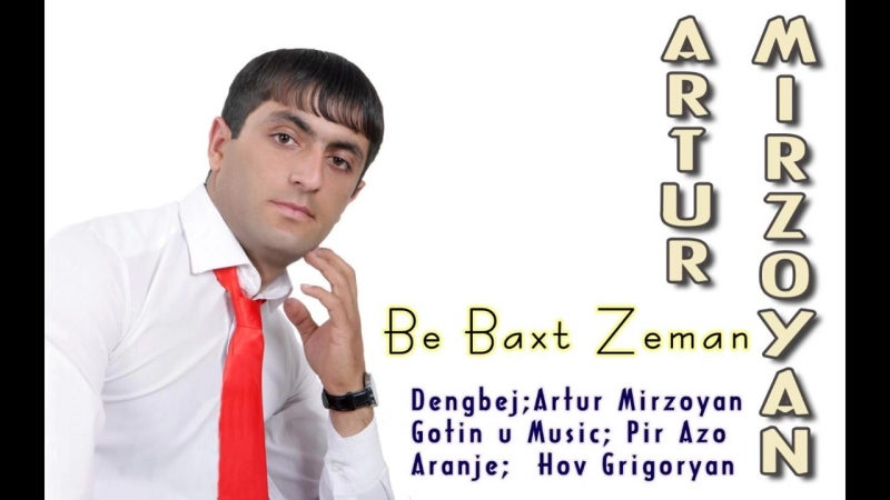 Artur Mirzoyan Be Baxt Zeman 2016