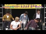 Gaki No Tsukai #1329 (2016.11.06) - Yazawa Eikichi Roleplay Battle (真の永ちゃんは俺だ! なりきり 矢沢永吉 選手権~!!)