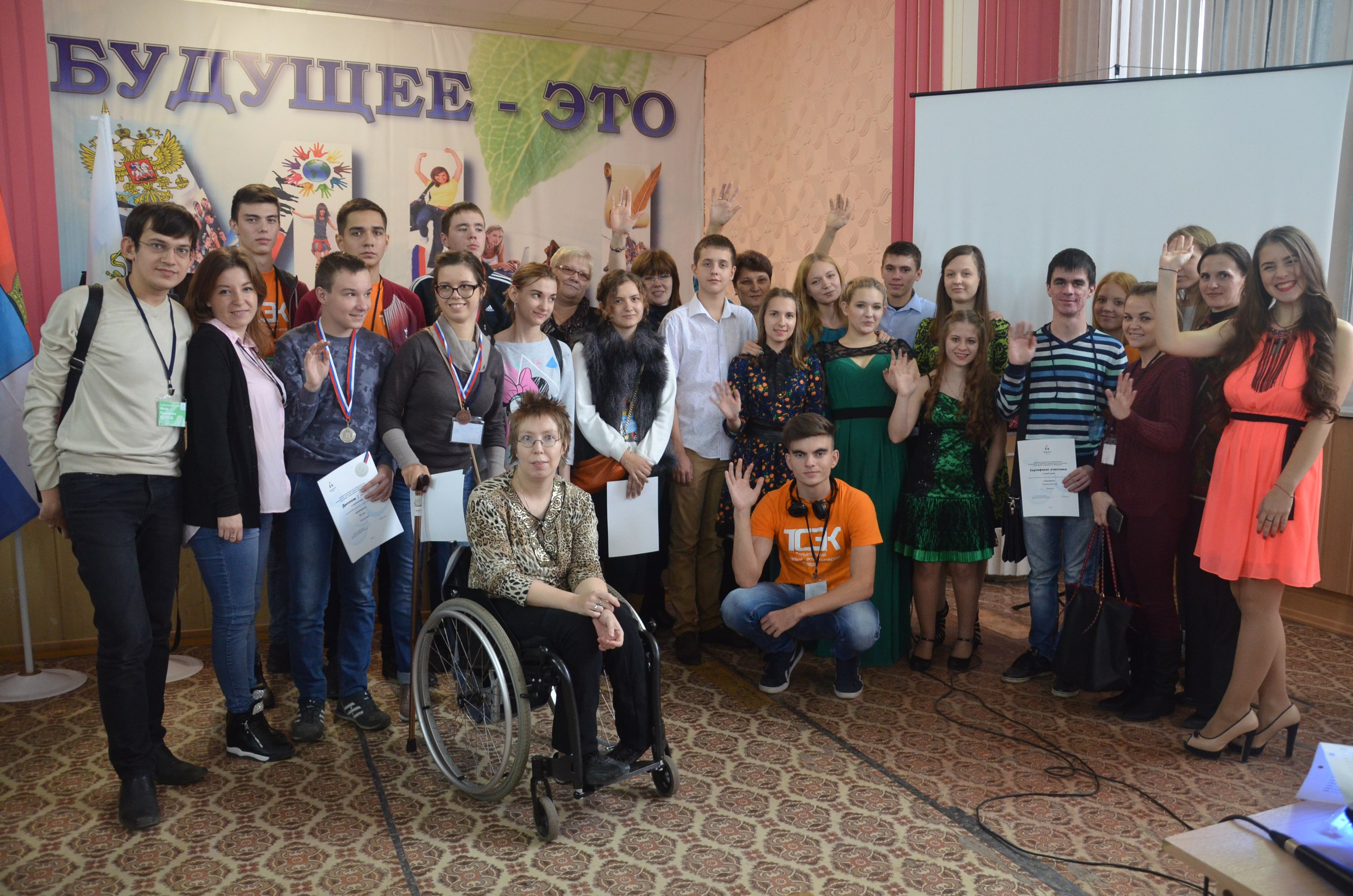 Студенты ТСЭК заняли призовые места на региональном чемпионате