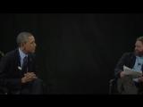 Между Двумя Папоротниками с Заком Галифианакисом - Барак Обама