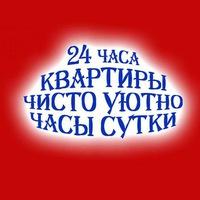 Азат Саляхов