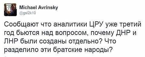 """Террористы """"ДНР"""" обвиняют главаря боевиков Ходаковского в похищениях, избиениях, вымогательстве и отъеме имущества - Цензор.НЕТ 4610"""