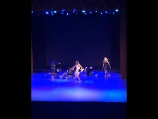 Театр танца Я На грани