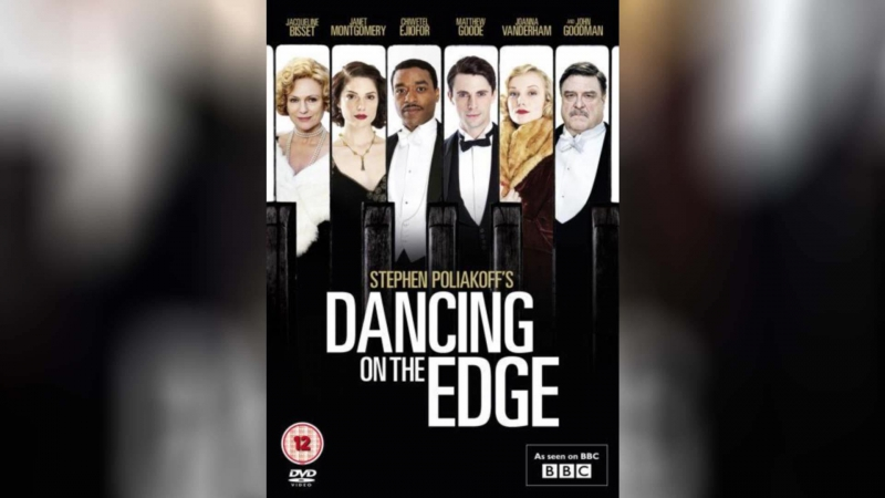 Танцы на грани (2013) | Dancing on the Edge