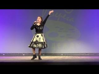 Князева Полина конкурс Берега надежды