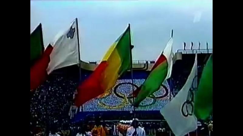 Олимпиада - 80. Церемония открытия.