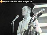 Slade - Martha My Dear -