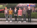 [S영상] 씨엔블루 NCT U, '씨엔블루 선배님, NCT U 뮤뱅 첫 출근길입니다'