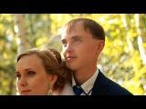 Свадебный клип. Саша и Таня