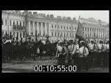 Кинохроника начала 20 века 2 (1900 - 1914)   Раритетные кинокадры