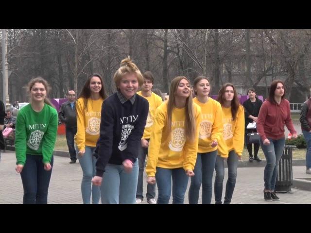 Студенты Московского городского на ММСО-2016