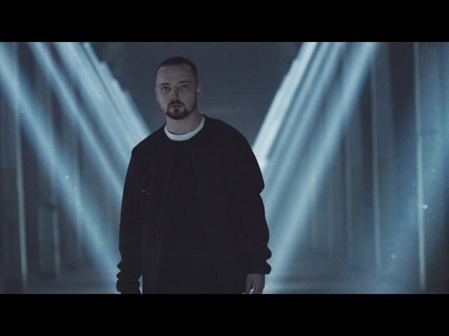 ИВ — Мой белый (Официальное Видео, 2016)