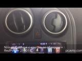 Nissan Qashqai с круговым обзором + магнитола на Android RedPower 21001B (pcavto.com)