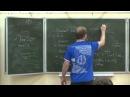 Лекция 7   Архитектура ЭВМ и основы ОС   Кирилл Кринкин   CSC   Лекториум
