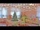 Оформление групп на Новогодние праздники в детском саду