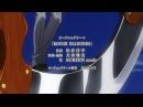 [SHIZA] Повар-боец Сома (2 сезон)  Shokugeki no Souma - Ni no Sara TV2 - 13 серия [Dancel & Viki] [2016] [Русская озвучка]
