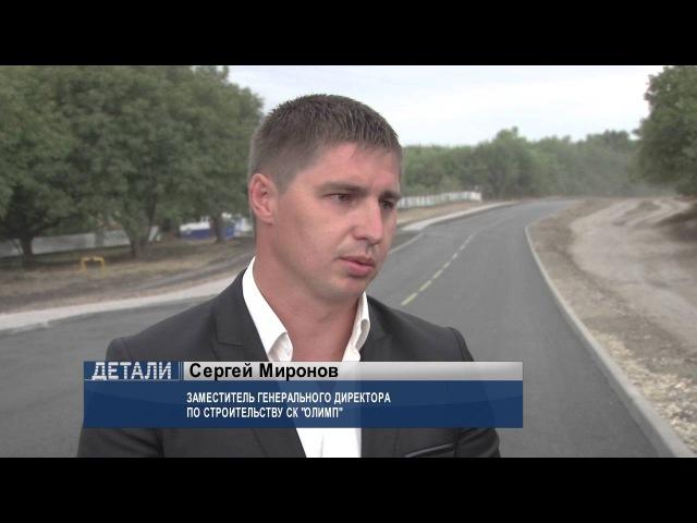 Новая дорога соединила Ессентуки и Санамер