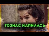 Дом 2 Свежие Новости 5 января 5.01.2017 Эфир (10.01.2017)