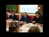 Путин и олигархи 24 марта 2005