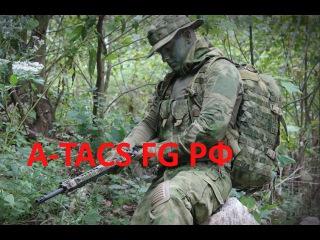 Обзор: камуфляж A-TACS FG
