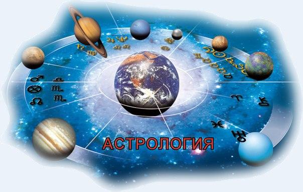 рассчитать планеты по дате рождения