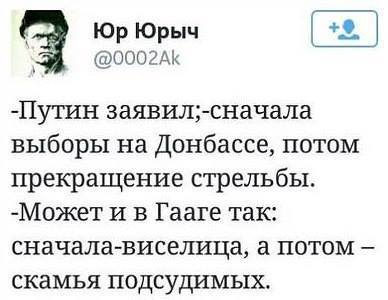 """""""На восстановление инфраструктуры Донбасса нужно более 20 млрд долларов"""", - Жебривский - Цензор.НЕТ 1676"""