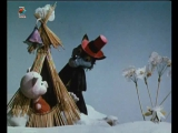 Бим, Бам, Бом и волк 1974