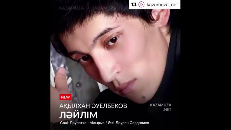 Жас анши.Дарынды анши Акылхан Ауелбеков