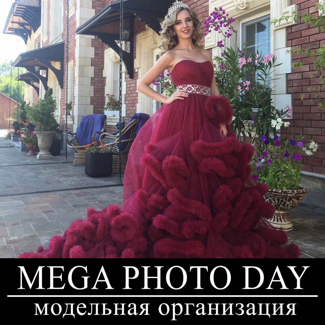 Mega Photo Day, Юлия Павликова