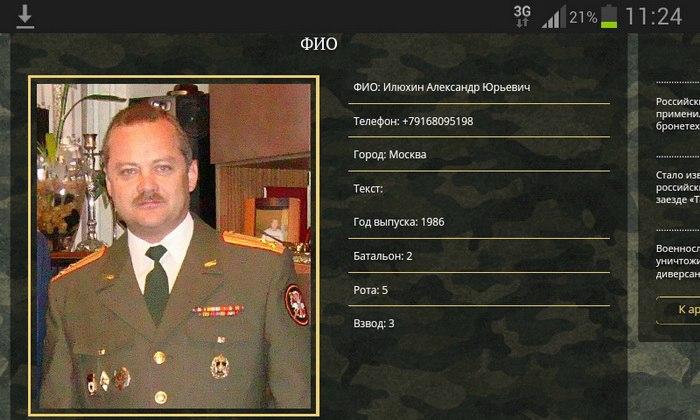 СБУ задержала в Ривном российского шпиона - Цензор.НЕТ 3342