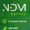 NDM Agency | New Digital Media