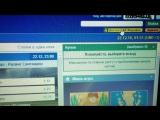 Мои ставки на платный матч(21.12) в БК Париматч и Марафон, а также вход в киви кошелек