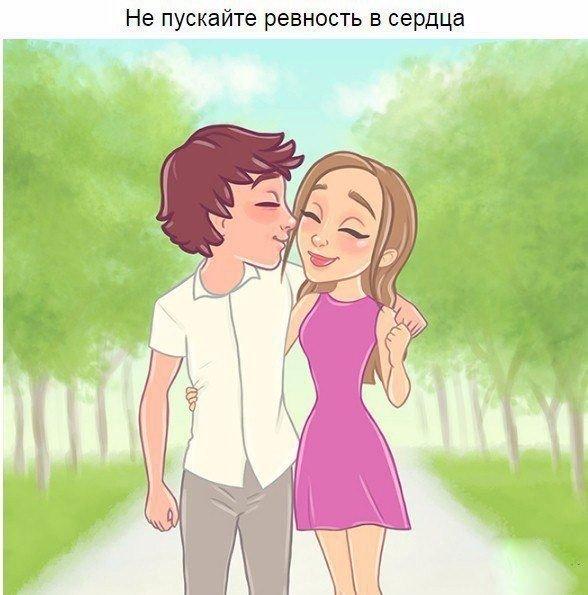 Как перестать ревновать девушку, Перестать ревновать советы психолога, Как перестать ревновать мужчину