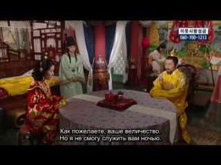 [Сабы Babula / ClubFate] - 024/134 - Тэ Чжоён / Dae Jo Young (2006-2007/Юж.Корея)