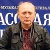 Alexander Ognivtsev