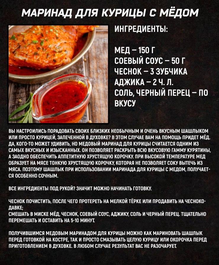 Как приготовить маринованное мясо в духовке рецепт