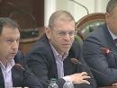 Депутати не хочуть повертати до бюджету $1 3 млрд які знаходяться на рахунках Януковича