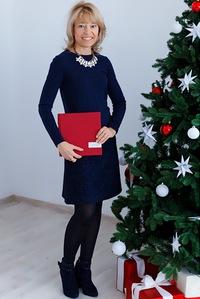 Конева Наталья