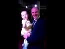 Первый танец папы и дочи!