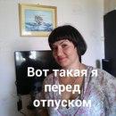 Олеся Олесик фото #49