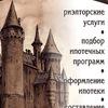 """Центр недвижимости """"Старая крепость"""""""