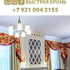 CronwellInnСтремянная-отличный отель 3*Петербург