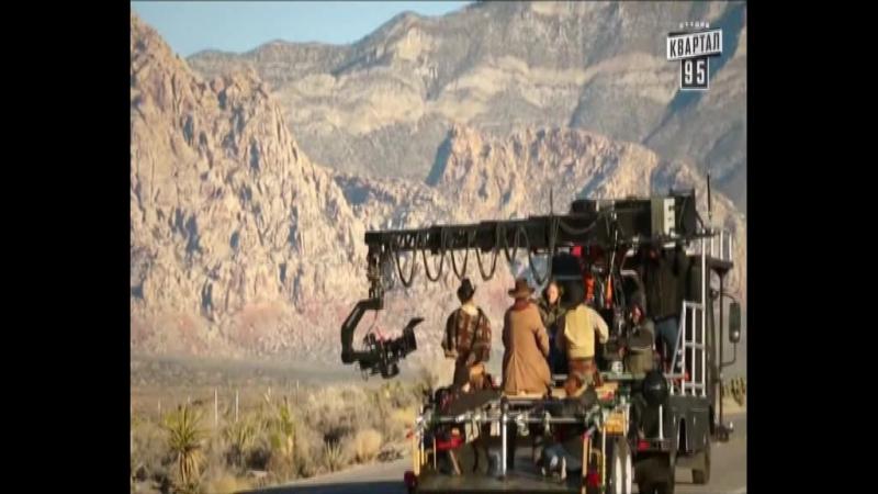 Любовь в большом городе 3 съёмки фильма съёмки в США 2013