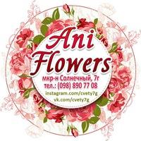 Заказ цветов кривой рог купить цветы для сада в интернет магазине недорого почтой